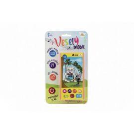 Mamatti Dětská deka, dečka Four 80x90 - Minky/ bavlna